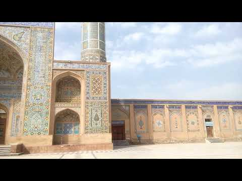 Let's Be Friends Afghanistan - Friday Mosque, Herat