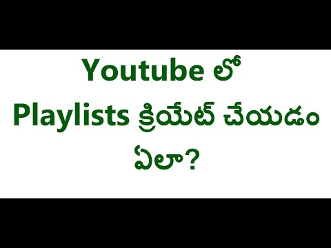 How To Create Playlists In Youtube Telugu | Create categories In YouTube channel | YouTube playlist