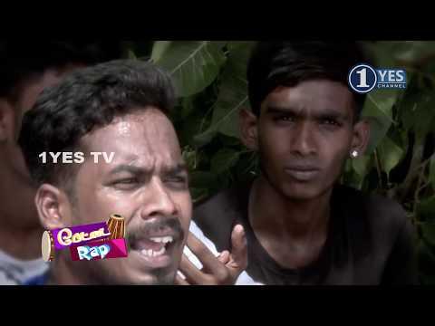 Gana Song | Pettai Rap | Vazhi Thunaiya  | Gana Viji | 1Yes TV