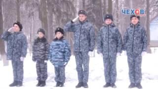 День Защитника Отечества в поселке Любучаны прошёл под охраной отряда юных разведчиков