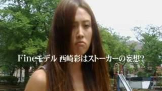 映画「人生をうまく跳べない人」予告 西崎あや 検索動画 29