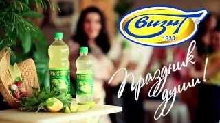 Реклама Мохито от ВИЗИТ...(Новый микс от ВИЗИТа - бодрящий МОХИТО! Комбинация сладкого лайма, сока лимона и мяты подарит глоток свежест..., 2014-04-01T10:27:50.000Z)