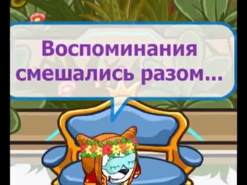 Мишка Фредди из игры 5 ночей у Фредди