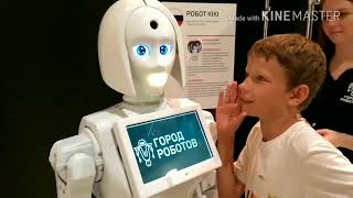 выставка роботов в Краснодаре