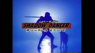Comercial do jogo Shadow Dancer para o Mega Drive!