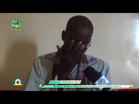 Magal 2017: Exposé de S. Modou Mbacke Moustapha Hafsa