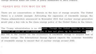 영자신문강의 중앙데일리 20201026 Energy p…