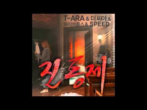 Soyeon (T-ARA) & Yoojin (The Seeya) & Eunkyo (5dolls) & Taewoon & Sungmin (SPEED) - Painkiller (진통제)