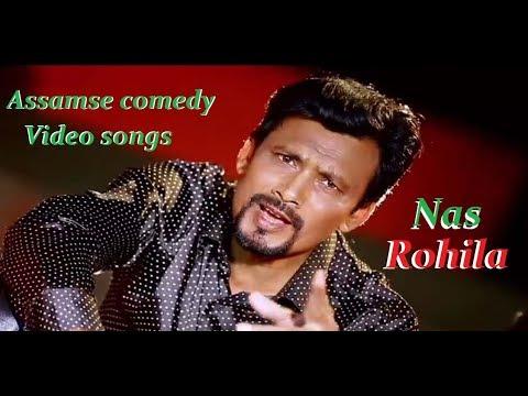 Assamese new video 2018 By bulbul hussain Nas rohi