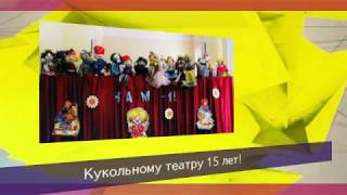 Центральная детская библиотека г-к Кисловодска  2