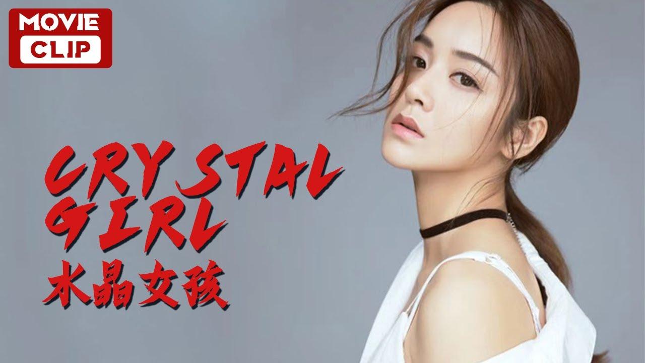 《水晶女孩》/ Crystal Girl 懂事到让人心疼的马果果【电影精编 | Movie Clip】