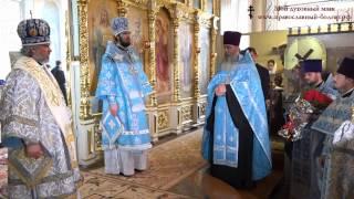 Поздравление епископа с Днем Ангела