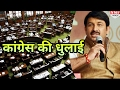 Popular Videos - Manoj Tiwari & Speech