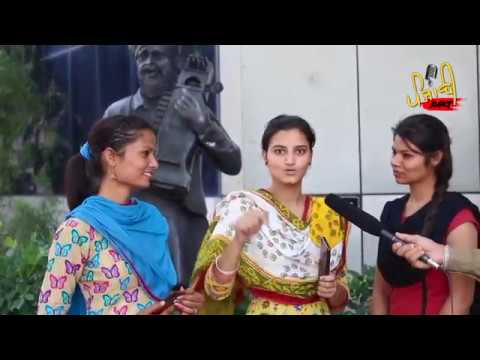 PUNJABI UNIVERSITY || DIL DIYAN GALLAN || PANJABI ART TV