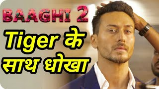 Baaghi 2 - Tiger Shroff Cheat 2.0 Movie Releasing Equal Date Problem