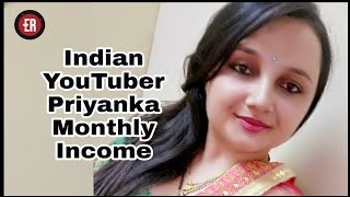 INDIAN YOUTUBER PRIYANKA EARNINGS REVEALED - How much Priyanka Mam earns from Lifestyle Vlog Channel