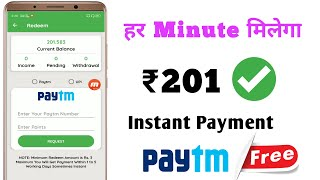 New Earning App 2020    ₹201 Install करते ही मिलेगा Paytm Cash    Best Paytm Cash Earning App 2020