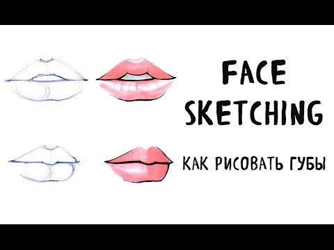 Как нарисовать анимэшные губы