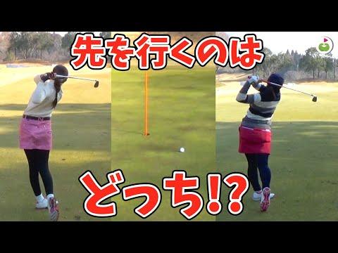 ローリー・マキロイ選手のような究極のスィングを目指して【スクランブルゴルフ対決#2】