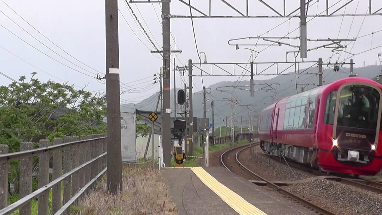 えちごトキめき鉄道 リゾート列...