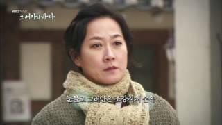 「TV小説-その女の海」予告映像1