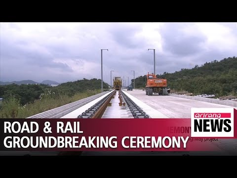 Two Koreas to hold groundbreaking ceremony for joint railway and road project in N. Korea