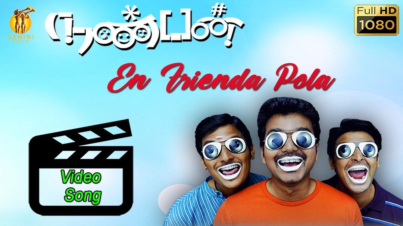 Download En Friend Pola Video Song | Nanban