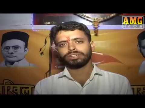 AMG News Jamshedpur 18 November 2017