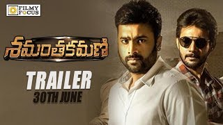 Shamantakamani Theatrical Trailer || 30th June || Sudheer Babu, Sundeep Kishan, Nara Rohit, Aadi