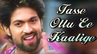Shriya Saran & Prem Kumar Romantic song | Tasse Ottu Ee Kaalige | Chandra Song | Kannada Song