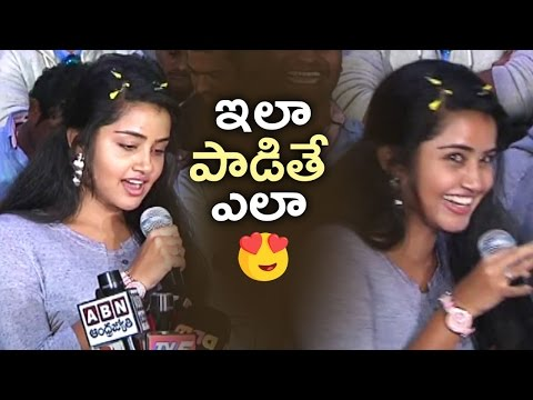 Anupama Sings Shatamanam Bhavati Movie Song | Super Cute | TFPC