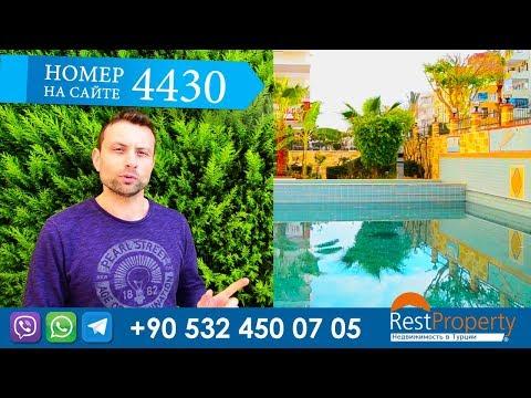 Недвижимость в Израиле: жилье на продажу и в аренду