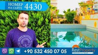 Дешевая недвижимость в Турции - квартира в Махмутларе(, 2017-02-22T06:54:25.000Z)