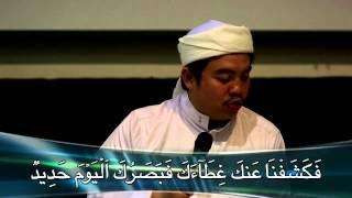 Ustaz Amin - Doa Amalan Mata