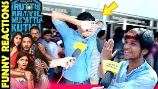 Iruttu Araiyil Murattu Kuththu Funny Youngsters Reactions | Strictly Unavoidable 'A' Movie!!!