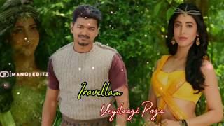 Yeandi Yeandi 💞 Love Song 💞 Whatsapp Status Tamil Video