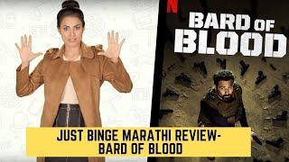 Just Binge: Netflix's 'Bard Of Blood' Review Marathi | SpotboyE
