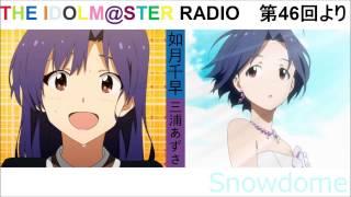 Original [木村カエラ] JR東日本「JR SKISKI」 CMソング 歌姫楽園「THE ...