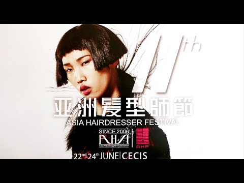 Poppory in Shanghai AHA 11th ASIA HAIRDRESSER FESTIVAL [VDO BY POPPORY]