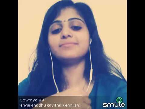 Special smule - enge enathu kavithai ...tough song