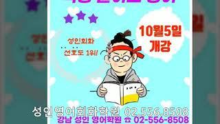 알씨동영상2020 09…