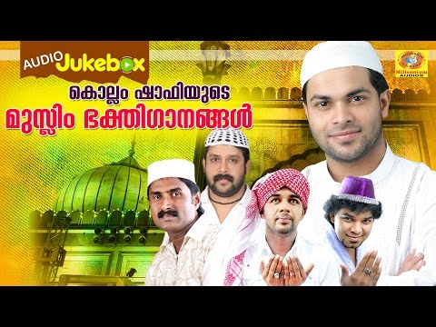 new album mappilapattu malayalam mappila songs millennium mappilapattukal mappilapattukal malayalam songs audio jukebox romantic songs hit songs malayalam album most popular vahalli youmin laljur musinnoon shirkathu al ummu arabic competition songs ya biladi vol 1 arabic songs sidhrathul munthaha alavikkutty moulavi kottur moidu master vannimal arabic album competition songs arabic competition arabic malsarapattukal malsarapatukal millennium album hit album album kerala popular album superhit s kollam shafi`s muslim devotional songs vol-2 |  mappilapattukal | malayalam | audio jukebox  channel subscription links: https://www.youtube.com/channel/ucn4whkafxpyem7of_kavwzw?sub_confirmation=1 , https://www.youtube.com/channel/ucoh5cdis1gcayipqd_