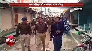 ईद मिलादुन्नबी जुलूस के दौरान गरमाया माहौल