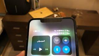 استعراض الايفون XS Max بشريحتين النسخة الصينية