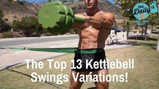 أعلى 13 Kettlebell يتأرجح الاختلافات | BJ Gaddour Kettlebells تجريب