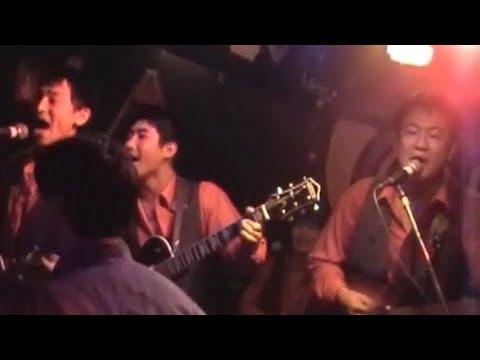 The くらよし Beetles 「Live at The Jacaranda Club (1999.8.29)」