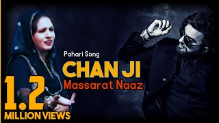 Chan ji pahari lok geet | Mussarat Naaz/ Syed Tariq pardesi