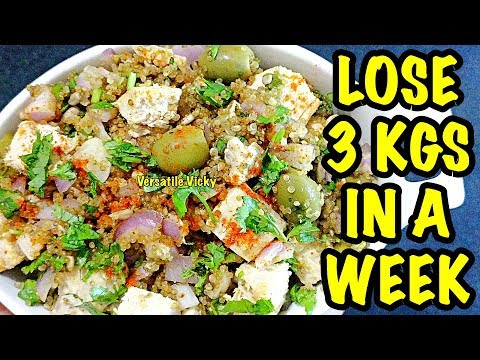 Weight Loss Salad Recipe For Dinner | Lose 3 Kgs In A Week | Quinoa Chicken Salad Recipe