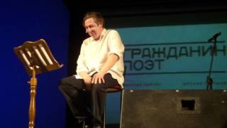 Скачать Гражданин поэт Путин Медведев бадминтон и кукуруза