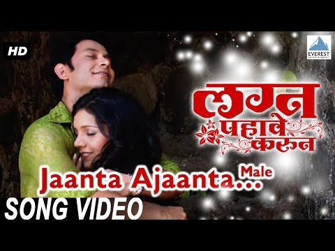 Gadvache lagn marathi movie song / Humpty sharma ki dulhania